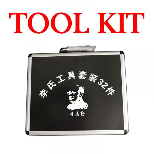 Original LISHI Tool Kit with 32 pieces Lock Pick & Decoders